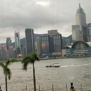 ザ香港のビュー