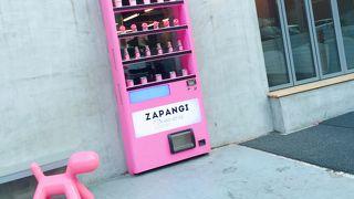 ZAPANGI  望遠洞  ピンクの自販機カフェ