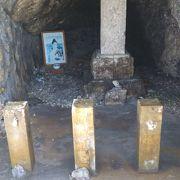 絶世の美女の墓