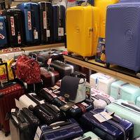 サックスバー 成田空港第2店