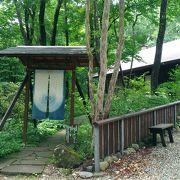 森の隠れ家的なそば屋さん