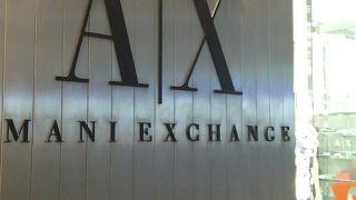 A/X アルマーニ エクスチェンジ (アラモアナ店)