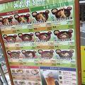 写真:東京ベイキッチン 東京ビッグサイト店