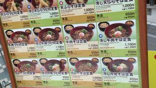東京ベイキッチン 東京ビッグサイト店