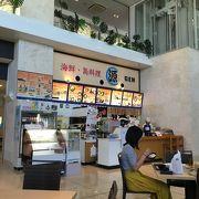 空港で食べられる海鮮丼