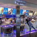 写真:ヨゴリーノ 海ほたる店