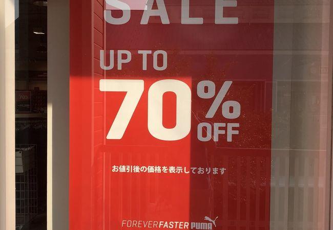 プーマ アウトレット (三井アウトレットパーク横浜ベイサイド店)