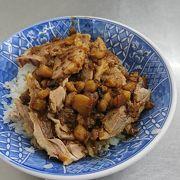 アヒル肉と豚肉のコラボ