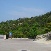 瀬戸大橋を見下ろす景観が素晴らしくて