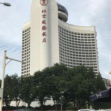 北京 インターナショナル ホテル