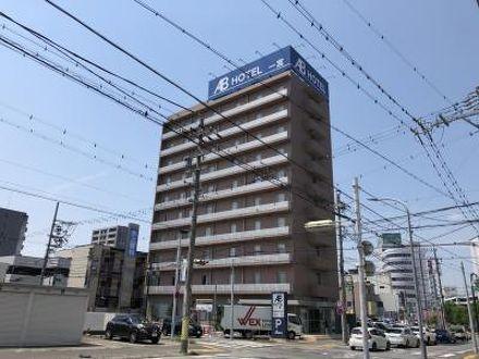 一宮 ab ホテル
