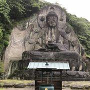飴の鋸山 日本寺