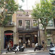 スペインの有名なチョコレート屋さん。チュロスとタルトをいただきました。