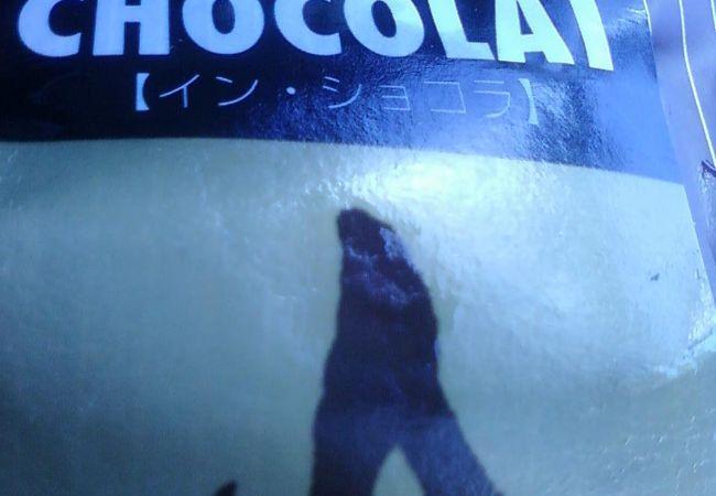 珍しくチョコレートケーキがありました!
