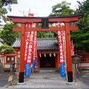 三八稲荷神社