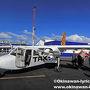 Air Taxi (ポートビラ空港)