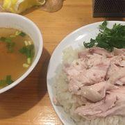 神田で気軽にタイ料理