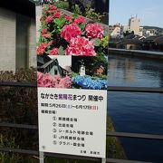 (紫陽花)と書いて「おたくさ」と呼ぶ 長崎のイベント