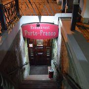 ウラジオでは老舗のロシア料理店。