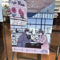 写真:カフェ・ロゼ 北九州空港店