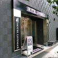 八王子駅の南口に新しくオープンしました