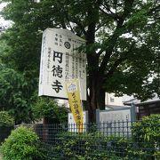 織田塚改葬地