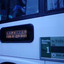 このバスに乗りました。