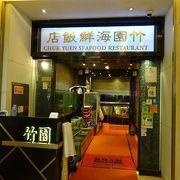 日本人向けの海鮮料理レストランです