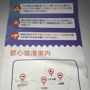 ソウル駅に行けばラクチンだけど、動線が悪い。