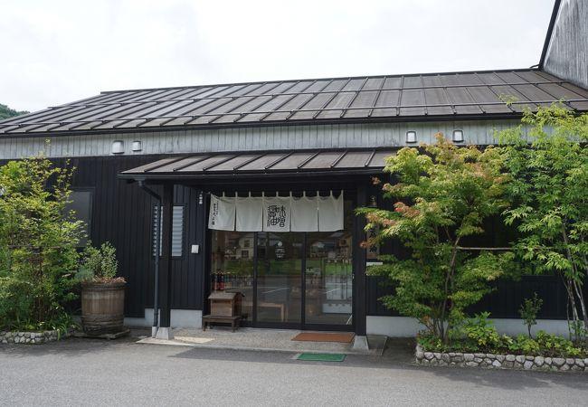 大正屋醤油店