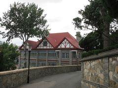 煙台山公園