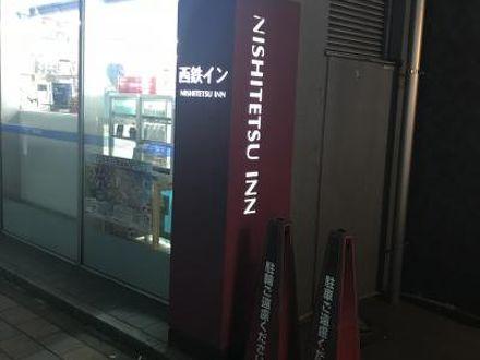 西鉄イン蒲田 写真