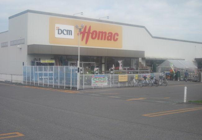 ホーマック (士別店)
