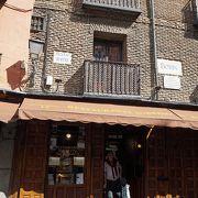 ギネス認定の世界一古いレストランでお食事を。