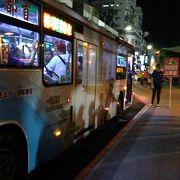 桃園野球場から、無料のバスが出ています。