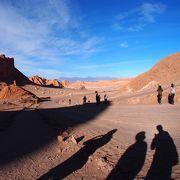 アタカマ砂漠の最大の見せ場といわれている火星の地表(←見た事無いけど...)のような巨大砂漠(アタカマ砂漠/チリ)