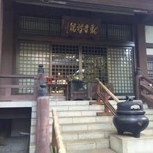 石仏のあるお寺