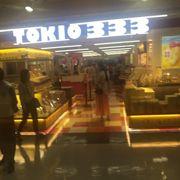 東京タワーの中の店