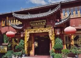 リージャン ワンフー ホテル (麗江王府飯店)