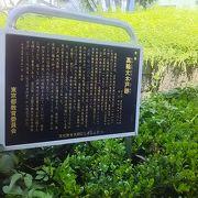 江戸の歴史上の名残だそうです