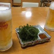 シギラリゾート前の良心価格の沖縄料理