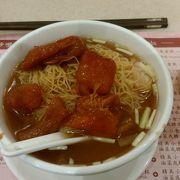 エビワンタン麺一択
