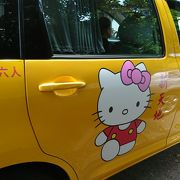 キャラもののタクシーもいました。