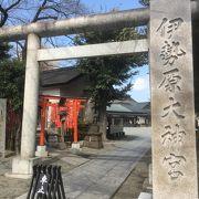 神宮遥拝所があるので、こちらから伊勢神宮をお参りすることができます。