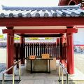 写真:龍の井戸 (四天王寺)