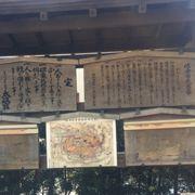 佐倉の高札場