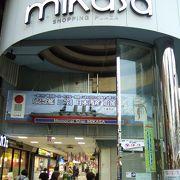 横須賀中央の商店街