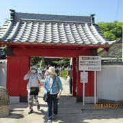 知多四国第36番札所のお寺です。
