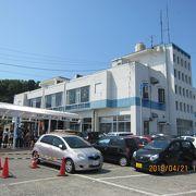日間賀島・篠島への高速艇乗り場