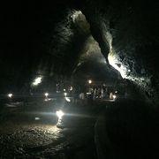 世界一長い溶岩洞窟